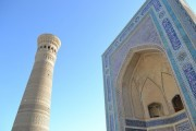 Read Myths and Minarets in Uzbekistan's Ancient Cities of Khiva, Bukhara and Samarkand