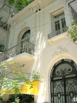 The Vamos Spanish Academy is located in the happening Buenos Aires neighborhood of Palermo