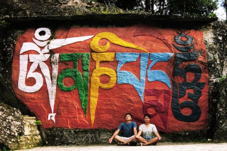 Pictured here is a engraving of the Buddhist prayer 'Om Mani Pame Hu' on a huge stone in West Sikkim at the Tashiding Monastery, believed to be amongst the most sacred of many monasteries