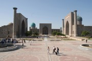 Read E-Commerce Arrives in an Ancient City – Samarkand!