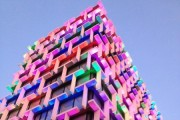 Read Photo of the Week: Colourful Council House, Perth, Australia