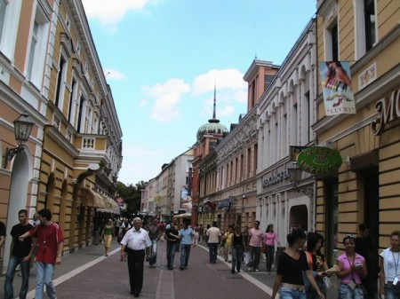 The Old Town of Banja Luka, Bosnia-Herzegovina, is packed with shops, quiet eateries and funky cafes
