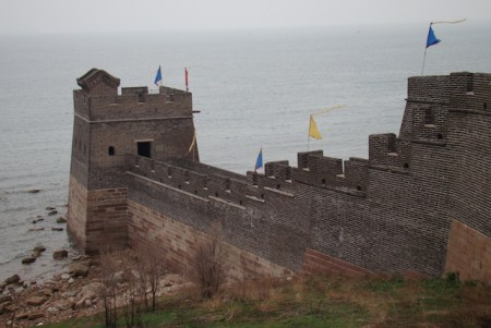 China World Heritage - Great Wall - Bohai Sea