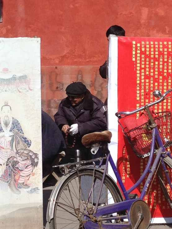 Photo of the Week (26 October 2012): Locals in Beijing, China