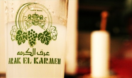 Arak is made from aniseed
