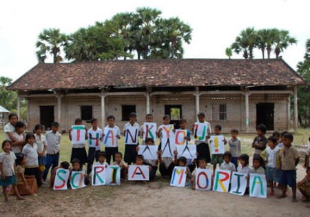Students from Tatouk Primary School in Siem Reap, Cambodia